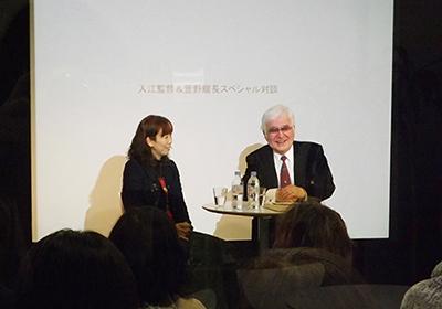 【イベントレポート】2013年12月28日 入江監督×萱野館長スペシャル対談
