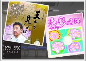 tokuten-shisyakai_01